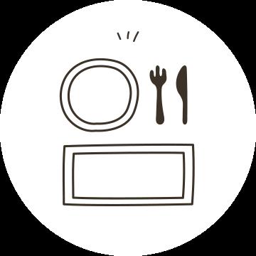 お皿・プレートなどの全体コーディネート